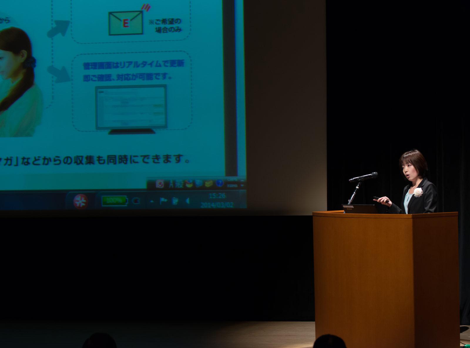 img-presentation-1